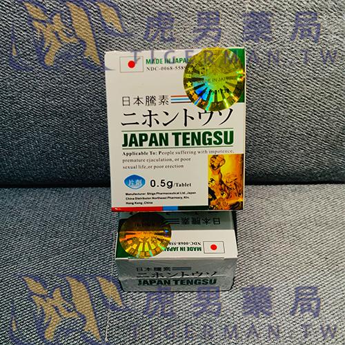 japantengsu1